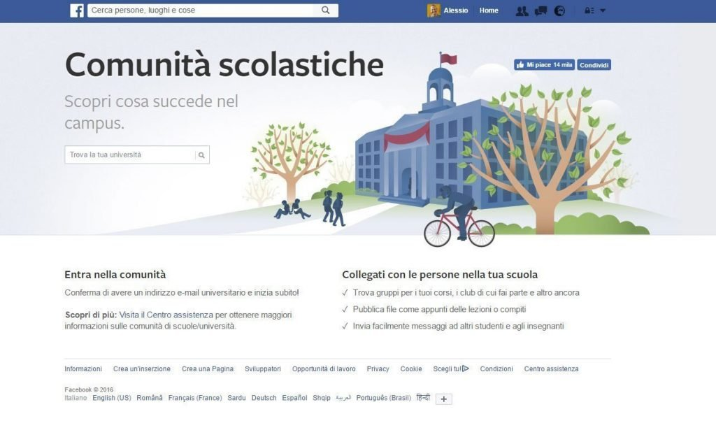 Social Network Scuola